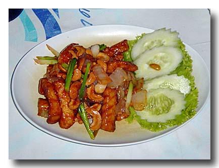 白身魚とカシューナッツの炒め物