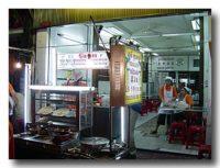 バンコクヤワラーのフカヒレ食堂