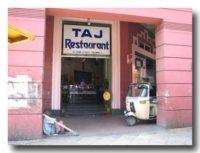 タージレストラン