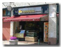 セルドゥーラ お店
