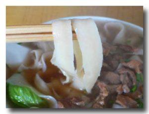刀削面 麺アップ