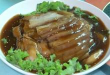 梅菜扣肉 mei cai kou rou [豚バラ肉と梅菜の蒸し煮]