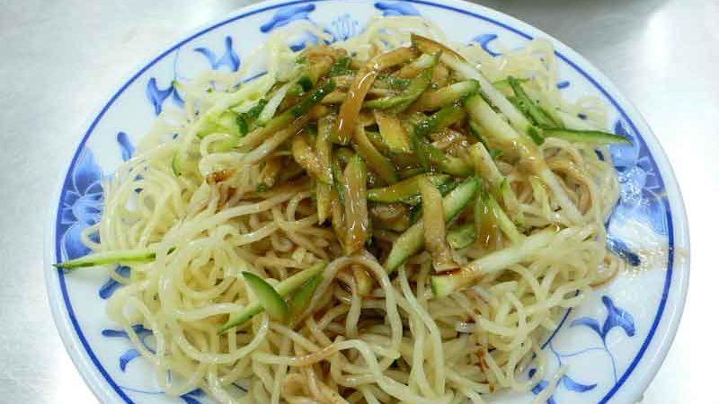 涼麺 liáng miàn [台湾風冷やし中華]