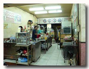 張家涼麺の店内