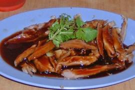 ダック・ライス dack rice [鴨ロースト定食]