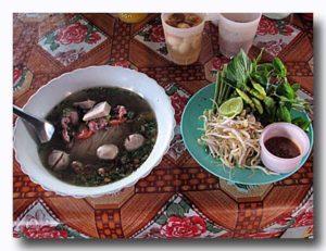 フー fu 米の平麺 と香草