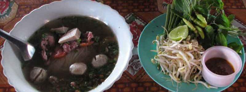 フー fu [米平麺]