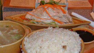 海南チキンライス hainan chicken rice