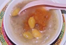 金瓜芋泥 [カボチャと芋のシロップ仕立て]