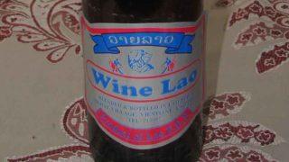 ラオスワイン