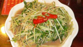 温泉水菜 wēn quán shuǐ cài [温泉水で育てた水菜のさっぱり炒め]