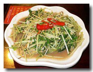 温泉水菜 温泉水で育てた水菜の炒め物