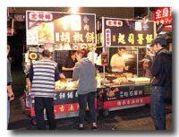 六合夜市の胡椒餅、起司薯餅屋台