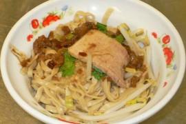 乾意麺 qián yì miàn [幅広和え麺]