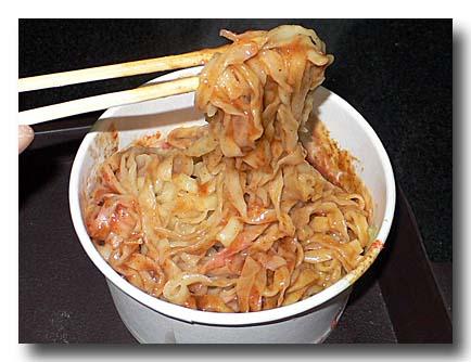 拌面 たれ和え麺