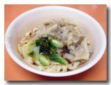 雲呑乾拌麺