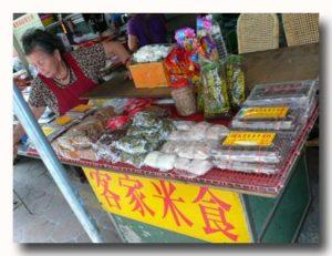 客家米食をうるおばあちゃんのお店