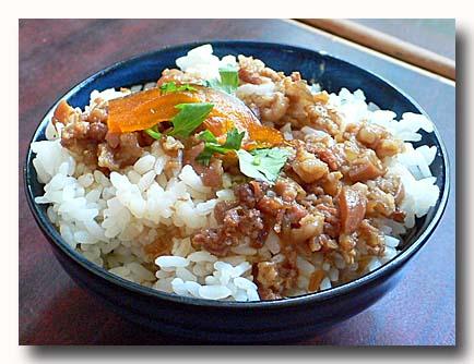 肉燥飯 [肉そぼろご飯]