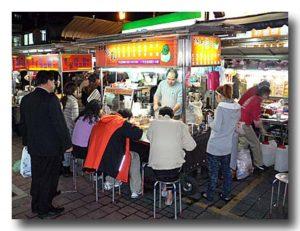 台湾風汁粉 屋台