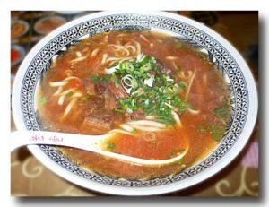 番茄牛肉麺  トマト牛肉麺
