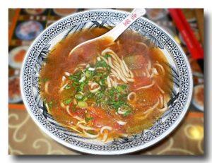 番茄麺  トマト麺