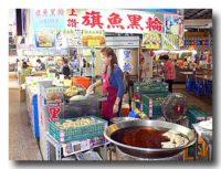 東港の魚の練り物専門店