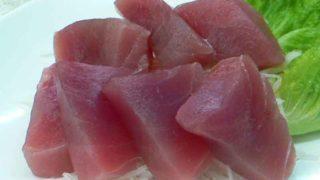 生魚片 shēng yú piàn [刺身]