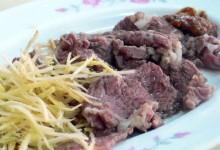 白片羊肉 bái piàn yáng ròu [茹で山羊肉]