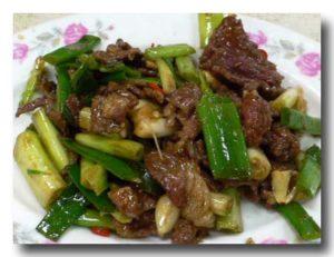 炒葱爆羊肉 羊肉と葱の炒め物