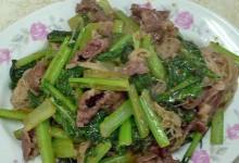沙茶羊肉米粉 shā chá yáng ròu mǐ fěn[羊肉ビーフンのピーナッツソース]