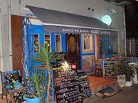 チュニジア料理 ハンニバル 店舗外観