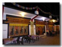 チベタンキッチン 外観