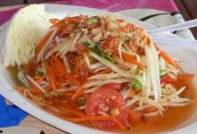 ソムタム タイ パパイヤサラダ