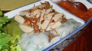 カノム・グイチャイ タイ風韮饅頭