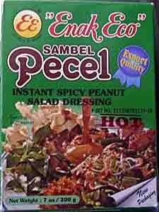 ペチェル pecelの素
