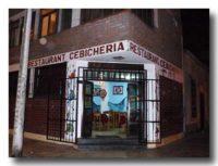セビッチェリアの写真