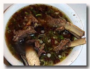 スプ・コンロ sup konro マカッサル風牛骨スープ