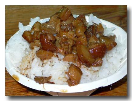 魯肉飯 豚バラの煮込みのせご飯
