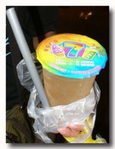 檸檬愛玉冰 檸檬ゼリー茶