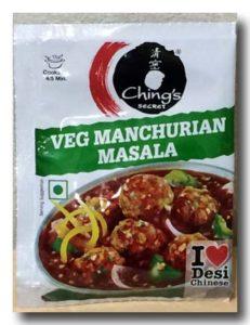 インドのマンチュリアンマサラ