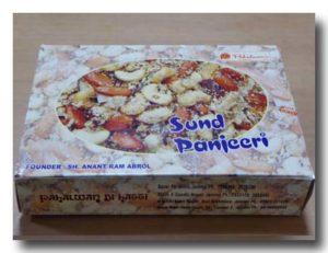サンド・パンジェリ ジャンムーのナッツ菓子