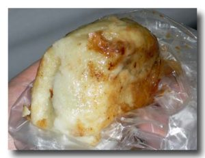 水煎包 焼き饅頭