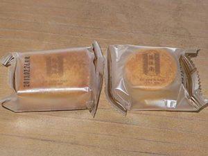 舊振南餅店のパイナップルケーキ 鳳梨酥