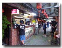 水月軒鮮蝦美食のフロント